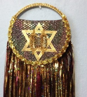 Torah Tabret