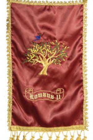 Olive Tree Banner