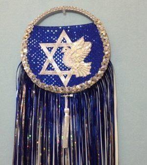 Shalom Tabret